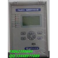 国电南自PSL691U线路保护测控装置