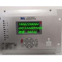 南瑞继保PCS-9626D电动机保护装置