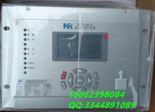 南瑞继保PCS-9651D备用电源自投保护测控