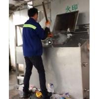 中国4.0工业先驱 生活垃圾低温磁化炉 缔造者