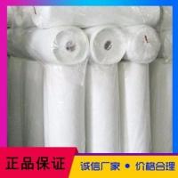 高温设备绝热保温用陶瓷纤维毡
