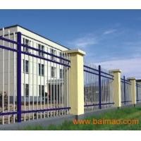 锌钢栅栏、铁艺围栏