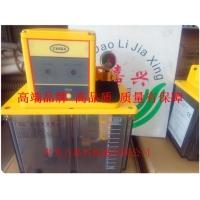 力勁壓鑄機專用潤滑油泵 力勁注油器 壓鑄機配件 熱室壓鑄機