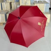 广州中益23寸长柄商务伞定制高尔夫可印LOGO礼品