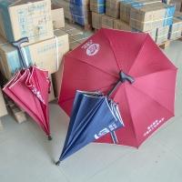 商務傘社區老人拐杖傘定制印刷LOGO禮品傘定做