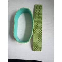 條形水磨片-長方形水磨片-異型樹脂水磨片