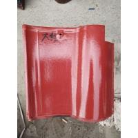陶瓷S瓦,工程彩瓦、全瓷屋面瓦