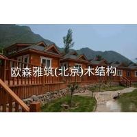 木桥,木亭子,圣诞小木屋,木结构木屋 ,木别墅,木楼