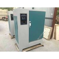 YH-40B恒温恒湿养护箱 标准养护箱
