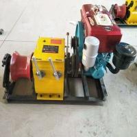 拖拉机绞磨卷扬机 机动绞磨机 牵引机 手拉风冷绞磨机