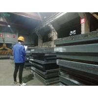 供應河南(不銹鋼+低合金鋼)復合板