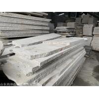 供应优质低价黄锈石、白锈石(光板、荔枝板、火烧板、路沿石)