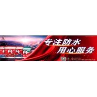 广州德乐建材有限公司全国招商