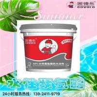 南宁市江南区高分子液体防水卷材防水漆哪个品牌好