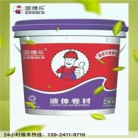 桂林市资源县JS聚合物防水涂料厂家