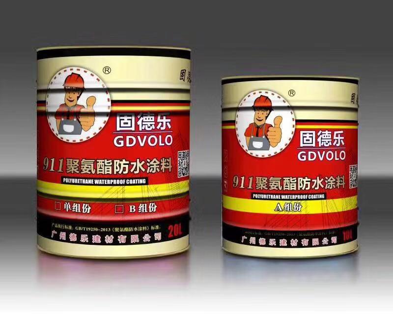 湖北省当阳市用什么品牌聚氨酯防水涂料