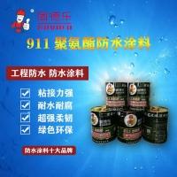 桂林市厂家批发911聚氨酯防水涂料多少钱一桶