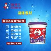 廠家銷售屋面建筑工程專用防水液體卷材防水涂料
