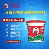 湖南热销家装聚合物水泥基JS防水涂料多少钱一桶