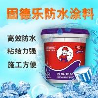 厂家销售屋面建筑工程专用防水涂料液体卷材防水涂料