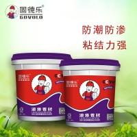 液體卷材高彈性橡膠防水涂料 加強型防水涂料 屋面防水