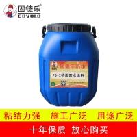 PB-2聚合物瀝青橋面防水涂料  廠家批發零售