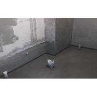 宜昌K11防水涂料批发厂家品牌代理