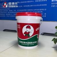 六安市金寨县价格便宜JS聚合物防水涂料厂家供应