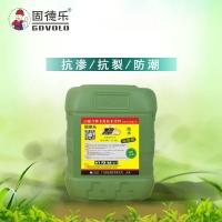 广东固德乐防水黑豹高质量防水涂料生产厂家