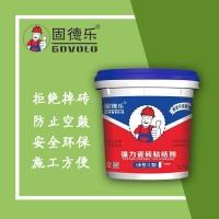 强力瓷砖外墙粘结剂 强力瓷砖粘结剂广东厂家价格