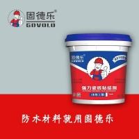 桂林厂家瓷砖粘结剂粘贴乳液 强力墙面瓷砖背胶现货