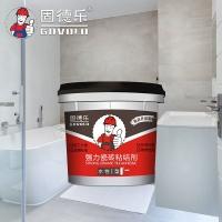 固德乐瓷砖粘结剂 地砖上墙粘结剂 耐水性强力瓷砖粘结剂