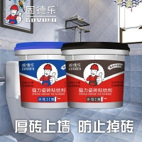 内外墙瓷砖粘结剂 强力瓷砖粘结剂 贵阳厂家现货供应