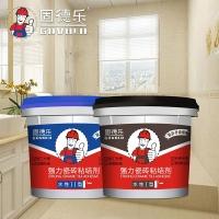 瓷砖粘结剂固德乐生产厂家 瓷砖粘结剂厂家价格