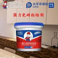 广州厂家速贴强力瓷砖粘结剂报价是多少钱一桶