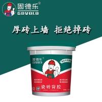 廣州廠家玻化磚伴侶抗雙組份背膠瓷磚背膠批發