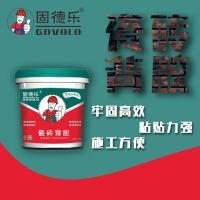 固德乐强力瓷砖背胶 陶瓷双组份粘合剂 玻化砖粘接剂
