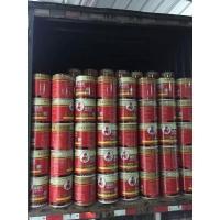 固德乐批发911聚氨酯防水涂料 屋面天沟防水涂料