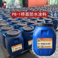 曲靖PB-2聚合物改性沥青防水涂料 施工工艺
