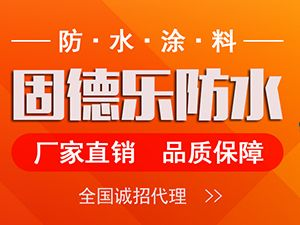 广州德乐万博体育手机登录网页有限公司