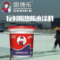 反射隔热外墙涂料批发厂家