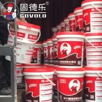 固德樂防水專業k11防水涂料_大品牌值得信賴