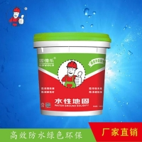 广州工厂直发 价格实惠 水性地固