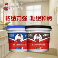 店铺主推优选新品强力瓷砖粘结剂玻化砖背涂胶瓷砖粘合剂