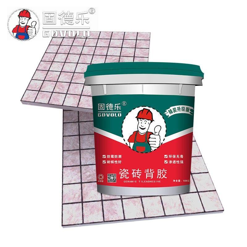 固德乐瓷砖背胶 双组份瓷砖粘结剂 厂家大量供应
