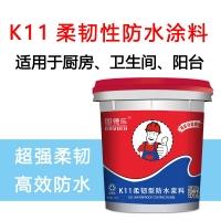 广东K11家装防水涂料厂家联系电话