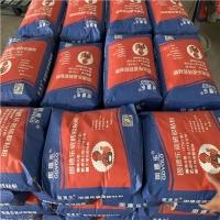 广东瓷砖胶防水材料生产厂家现货批发