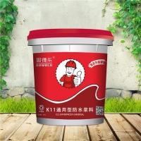 临沧JS防水涂膜生产厂家
