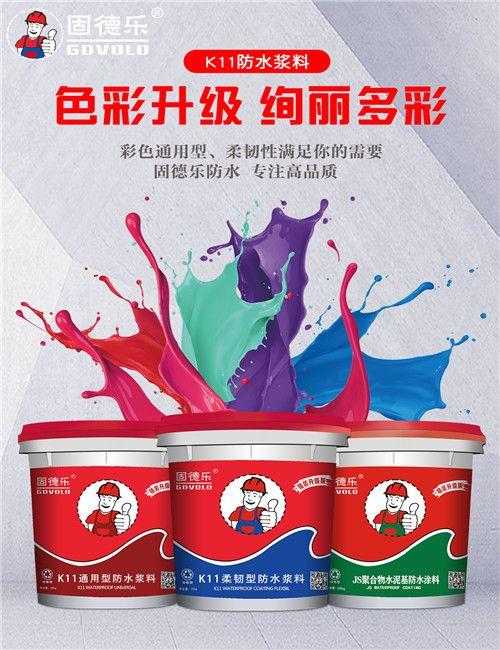 湖北荆门防水厂家生产K11通用型防水涂料