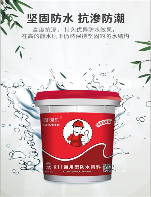 黑龙江大庆防水厂家生产K11通用型防水涂料